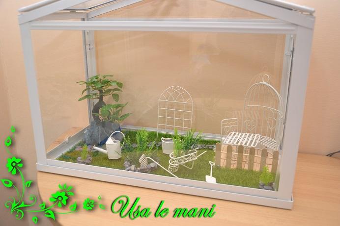 Tutorial miniature garden con la serra socker di ikea - Serra da giardino ikea ...
